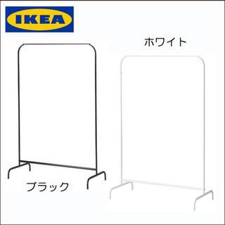 イケア(IKEA)のIKEA ハンガーラック ブラック (棚/ラック/タンス)