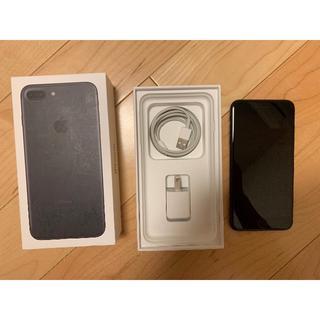 アップル(Apple)のiPhone7Plus JetBlack 256GB(スマートフォン本体)