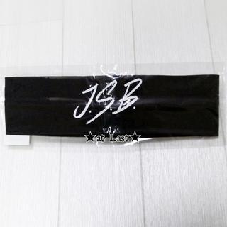 サンダイメジェイソウルブラザーズ(三代目 J Soul Brothers)のJSB ヘアバンド黒 正規品新品 三代目 J.S.B. 今市登坂岩田 NAOTO(ヘアバンド)