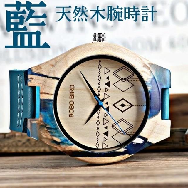 【海外限定】B.B.BRID3320BlueGemry 腕時計 ウォッチの通販 by さとこショップ|ラクマ