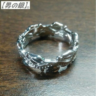 シルバー デザイン リング(リング(指輪))