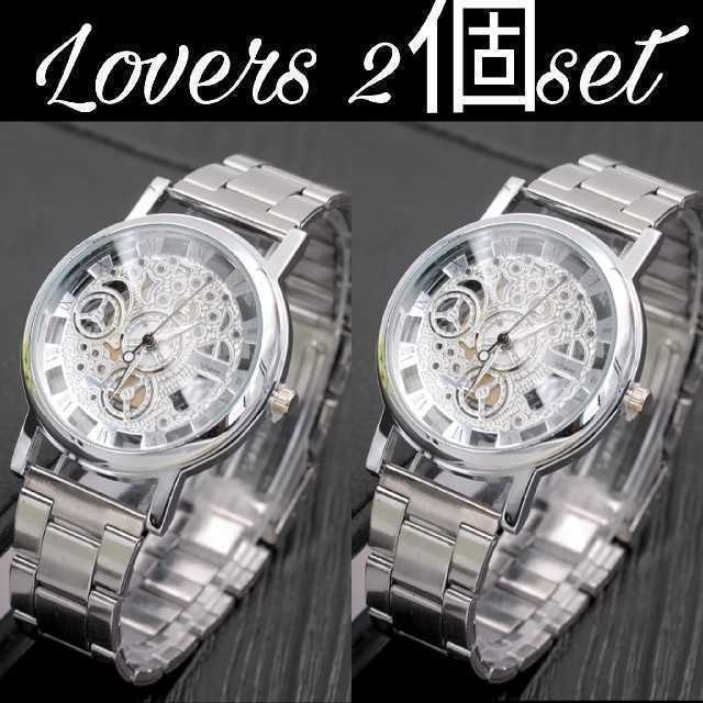 クロノスイス 時計 コピー 人気通販 - 【海外限定】Mcykcysilver 2個セット 腕時計 ウォッチ メンズの通販 by レビサウンド's shop|ラクマ