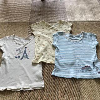 ベルメゾン(ベルメゾン)の【ベンメゾンGITA】半袖 肌着/下着 シャツ 100cm 3枚組(下着)