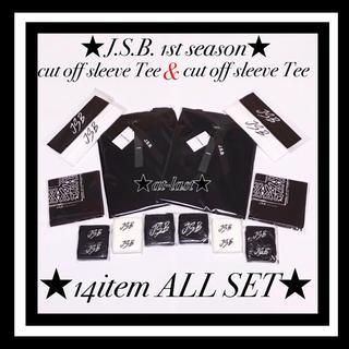 サンダイメジェイソウルブラザーズ(三代目 J Soul Brothers)のJSB カットオフスリーブシャツ黒2枚セット正規品新品三代目今市登坂 J.S.B(Tシャツ/カットソー(半袖/袖なし))