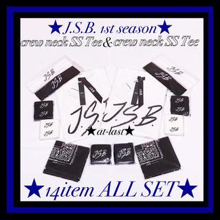 サンダイメジェイソウルブラザーズ(三代目 J Soul Brothers)のJSB Tシャツ白2枚セット正規品新品三代目今市登坂岩田NAOTO J.S.B.(Tシャツ/カットソー(半袖/袖なし))