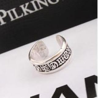 クロム風ロゴモチーフリング(リング(指輪))