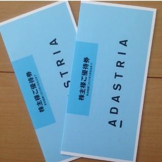 ローリーズファーム(LOWRYS FARM)の最新 アダストリア 株主優待 10000円分(ショッピング)