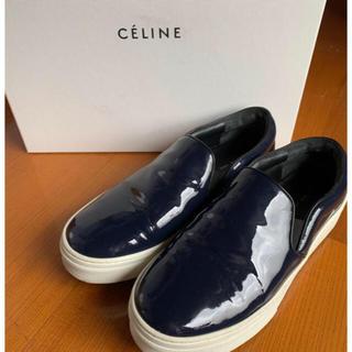 セリーヌ(celine)のCELINE スケーター(スリッポン/モカシン)
