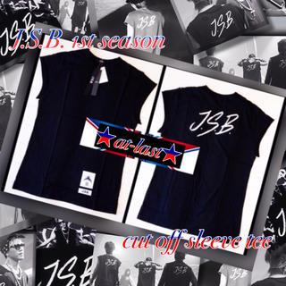 サンダイメジェイソウルブラザーズ(三代目 J Soul Brothers)のJSB カットオフスリーブシャツ黒 正規品新品 三代目 J.S.B. 今市 登坂(Tシャツ/カットソー(半袖/袖なし))
