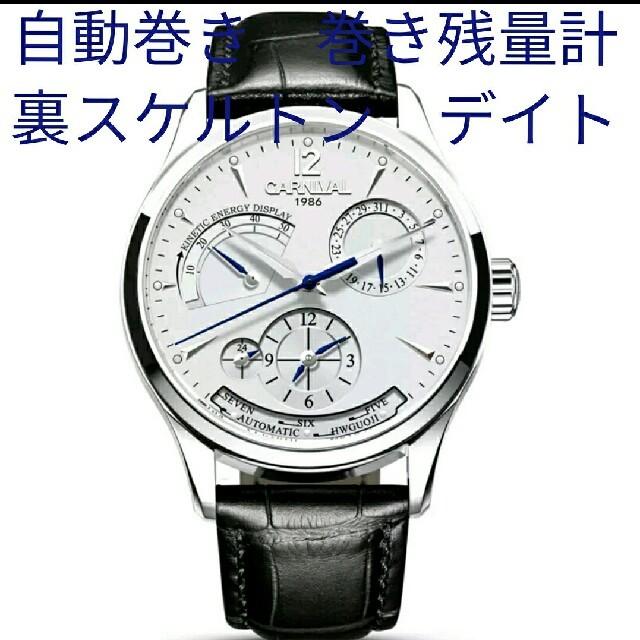 とても綺麗な複雑時計ですの通販 by j70515's shop|ラクマ