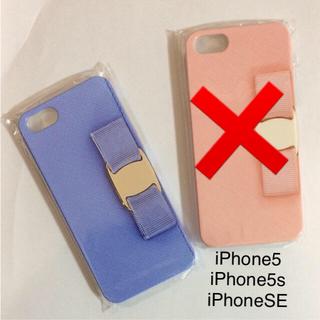 862167a244 iPhone5sケース ハードケース SE フェラガモやmiumiuお好きな方(iPhoneケース)