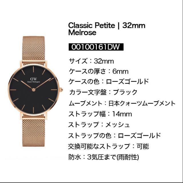 Daniel Wellington - 【海外正規品】ダニエルウェリントン 腕時計の通販 by なんでも売ってます|ダニエルウェリントンならラクマ