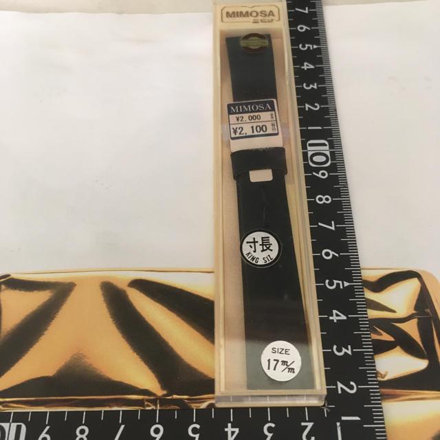 IWC 時計 コピー 鶴橋 | 腕時計 替えベルト 17mmの通販 by クレタケ's shop|ラクマ