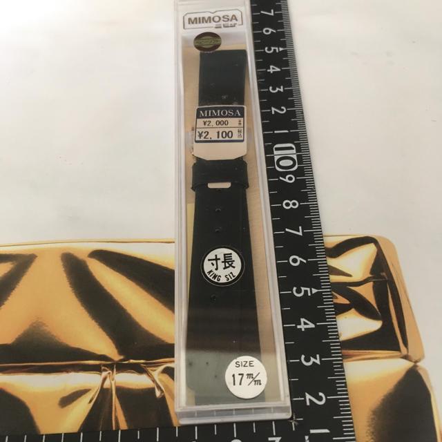 ジュビリー 時計 偽物ヴィトン | 腕時計 替えベルト17mmの通販 by クレタケ's shop|ラクマ