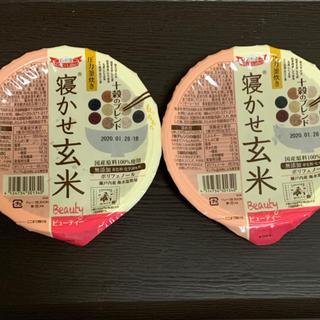 ドクターシーラボ(Dr.Ci Labo)の新品 ドクターシーラボ 寝かせ玄米 2個セット(米/穀物)