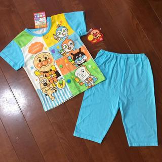 アンパンマン - アンパンマン 半袖パジャマ 95 水色 ボタン アイス 夏用 バンダイ