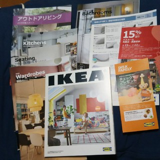 イケア(IKEA)の最新  イケアカタログ  パンフ(その他)