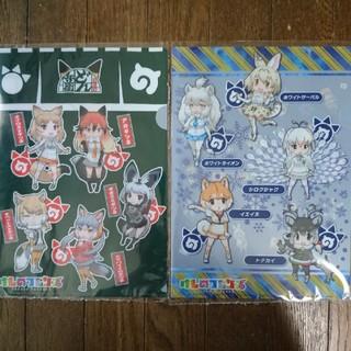 ニッシンショクヒン(日清食品)のけものフレンズ クリアファイル2枚(クリアファイル)