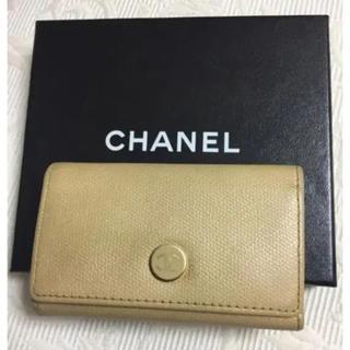 シャネル(CHANEL)のCHANEL6連キーケース(キーケース)