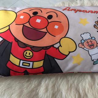 アンパンマン(アンパンマン)のアンパンマン枕(枕)