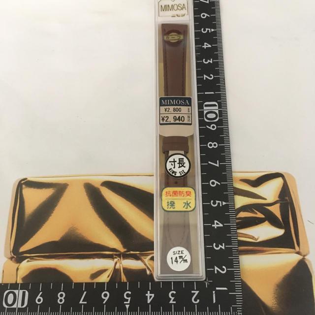 クロノスイス コピー 箱 、 腕時計 替えベルト 14mm の通販 by クレタケ's shop|ラクマ
