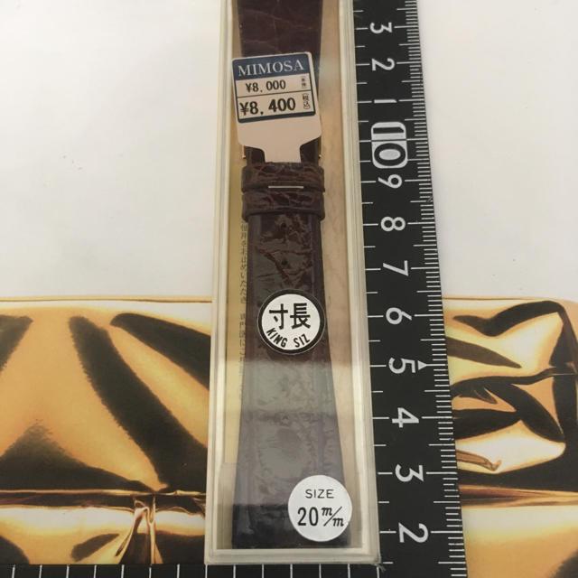 ブライトリング 時計 コピー 激安市場ブランド館 | 腕時計 替えベルト 20mmの通販 by クレタケ's shop|ラクマ