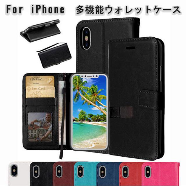 iPhoneケース iPhone アイフォン 手帳型の通販 by Good.Brand.shop|ラクマ