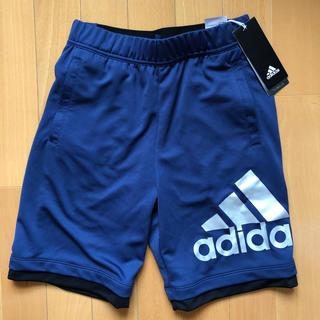 アディダス(adidas)のアディダスのハーフパンツ●未使用タグ付き 140(パンツ/スパッツ)