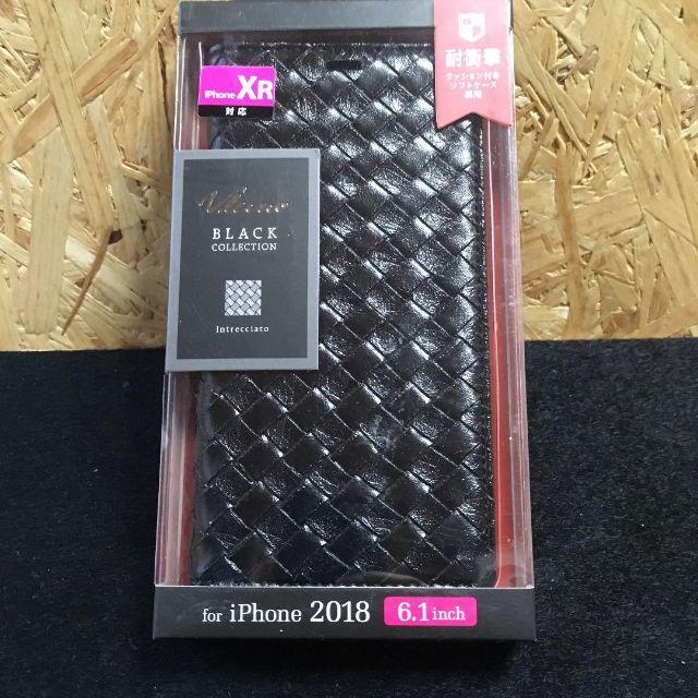 iphone8 ヴィトン ケース / iPhone XR 手帳型 レザーケース Vluno 編み込み調・ブラックの通販 by onemc's shop|ラクマ