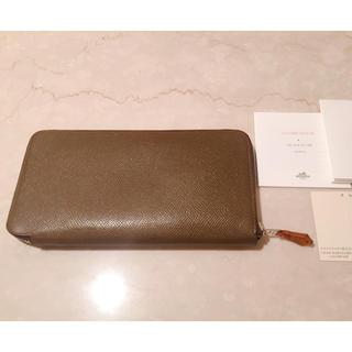 fd57800a0894 エルメス(Hermes)の美品 エルメス HERMES アザップロング シルクイン エトゥープ 長財布(