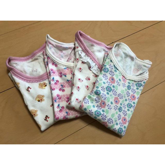 西松屋(ニシマツヤ)のベビー 肌着 女の子 キッズ/ベビー/マタニティのベビー服(~85cm)(肌着/下着)の商品写真