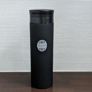 タリーズコーヒー(TULLY'S COFFEE)のタリーズステンレス製携帯用まほうびん(水筒)