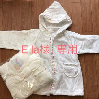 新品  赤ちゃんの城  バスローブおまとめ売り(バスローブ)