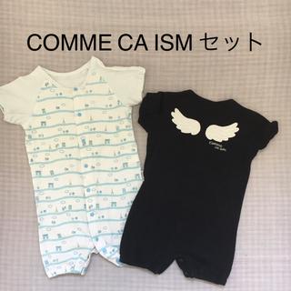 コムサイズム(COMME CA ISM)のコムサイズム  ツーウェイオール 2点セット 天使のはね(カバーオール)