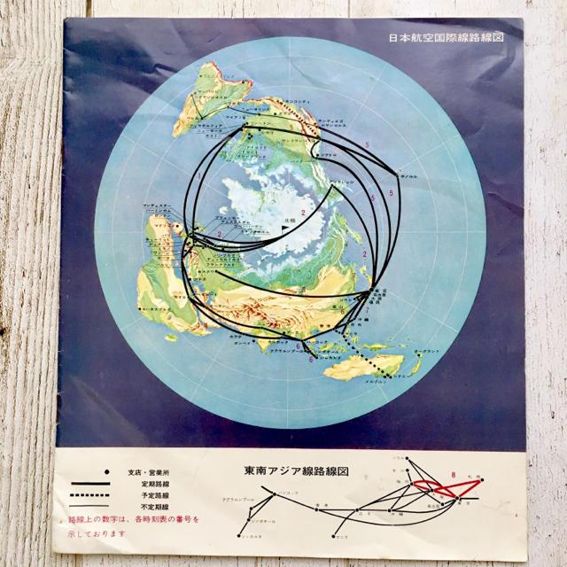 JAL(日本航空)(ジャル(ニホンコウクウ))の日本航空 JAL 1969年 6〜8月 時刻表 大阪万博 EXPO'70 レア☆ エンタメ/ホビーのテーブルゲーム/ホビー(航空機)の商品写真