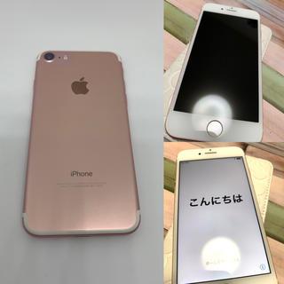 アップル(Apple)の新品同様 SIMフリー iPhone7 128GB ローズゴールド(携帯電話本体)