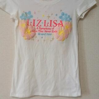 リズリサ(LIZ LISA)のLIZ LISA Tシャツ(中古) フリーサイズ(Tシャツ(半袖/袖なし))
