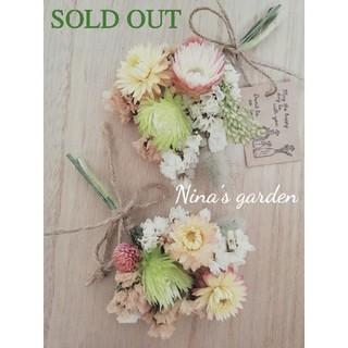 ドライフラワー*°♡Natural Flowerミニスワッグ2点セット(ドライフラワー)
