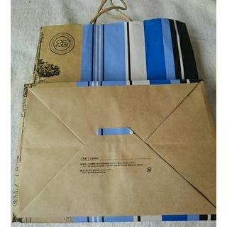 フランフラン(Francfranc)のフランフラン紙袋(ショップ袋)