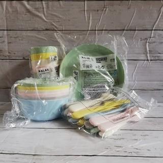 イケア(IKEA)の新品IKEA プラ食器 皿 コップ ボール カトラリー(食器)