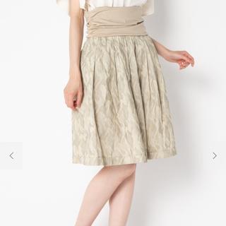 アッシュペーフランス(H.P.FRANCE)の   【新品】SRIC 迷彩スカート(ひざ丈スカート)