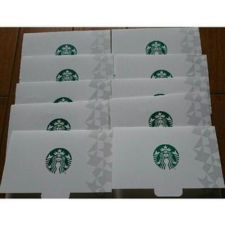 スターバックスコーヒー(Starbucks Coffee)のスタバカード 紙ケース 10枚(その他)