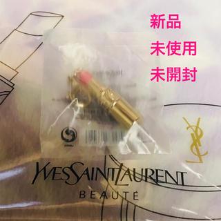 イヴサンローランボーテ(Yves Saint Laurent Beaute)のイヴサンローラン ボーテ チャーム(チャーム)