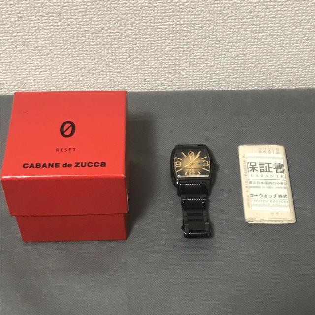 リシャール・ミル偽物日本で最高品質 / CABANE de ZUCCa - カバンドズッカ  ゼロリセット 南條愛乃の通販 by minato's shop|カバンドズッカならラクマ