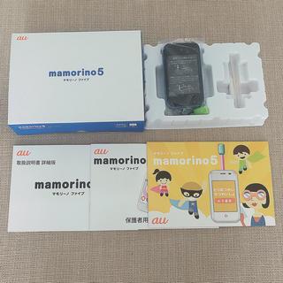 キョウセラ(京セラ)のau mamorino 5 マモリーノ ブルー (携帯電話本体)
