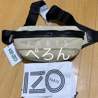 ケンゾー(KENZO)の【正規品】KENZO ケンゾー ロゴ ベルトバッグ(ボディーバッグ)