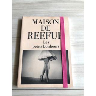 メゾンドリーファー(Maison de Reefur)のMaison de Reefur ノート(ノート/メモ帳/ふせん)