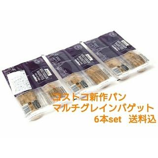 コストコ(コストコ)のコストコ 新作パン メニセーズ マルチグレイン バゲット 6本(パン)
