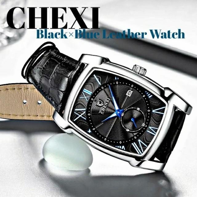 ブランド スーパーコピー 時計アメ横 | 海外限定【CHEXI7720】蒼空モデル レザー腕時計 ウォッチの通販 by さとこショップ|ラクマ