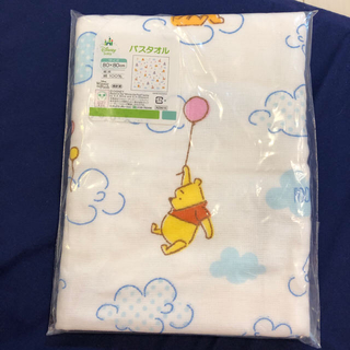 Disney - 【新品】ディズニー 湯上りバスタオル くまのプーさん